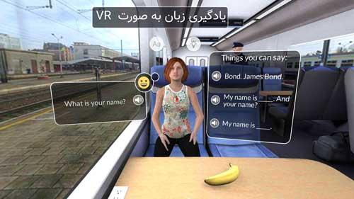 آموزش زبان به صورت واقعیت مجازی در اشتراک ماندلی Mondly