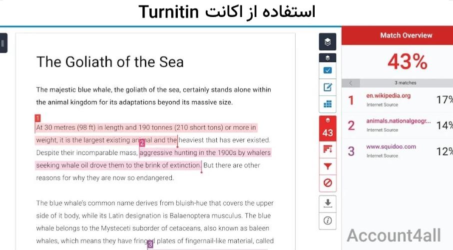 خرید اکانت Turnitin