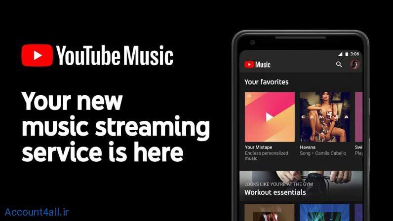 مقایسه یوتیوب موزیک با اسپاتیفای و تایدال - مقایسه یوتیوب موزیک با سایر سرویس های پخش موسیقی