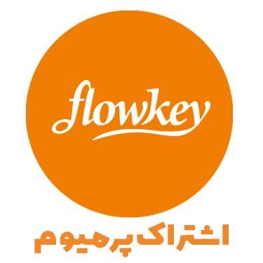 اکانت Flowkey