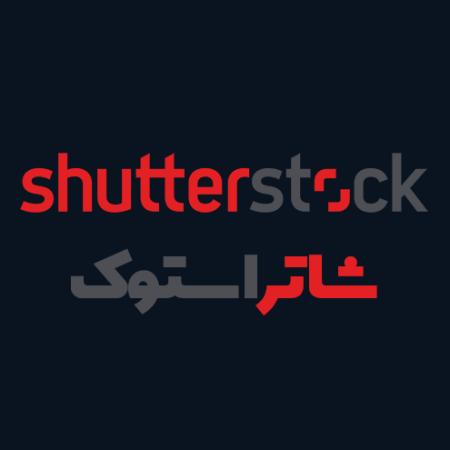 خرید اکانت shutterstock